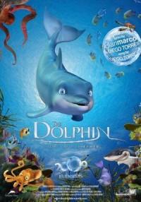 El delfín: La historia de un soñador (ampliar imagen)