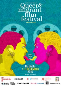 International Queer and Migrant Film Festival