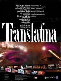 Translatina (ampliar imagen)