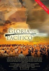 Gloria del Pacífico (ampliar imagen)