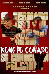 Kung Fu Cuñado (ampliar imagen)