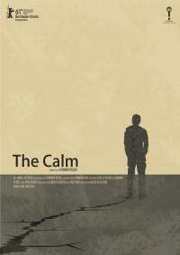 La calma (ampliar imagen)